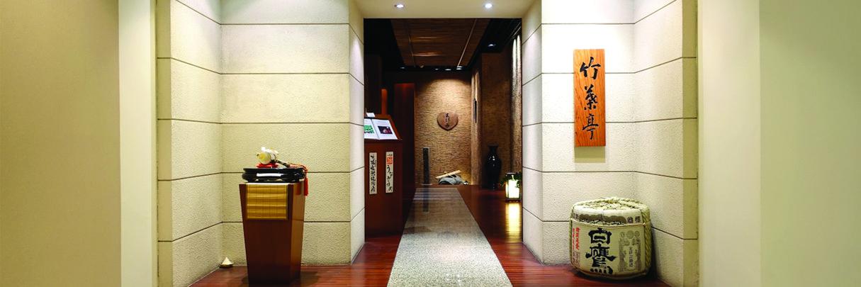 InterContinental Singapore Chikuyotei Entrance