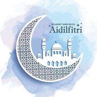 Wishing everyone celebrating, Selamat Hari Raya Aidilfitri!